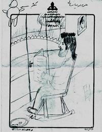 این همون نقاشی ایه که رجا برای دوره میانسالی شخصیت انیمیشن من طراحی کرد.